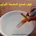كيف تصنع المضخة اللولبية