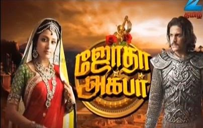 Jodha Akbar, 06-01-2015, Zee Tamil Serial Episode 204