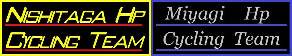 NHCT&MHCT