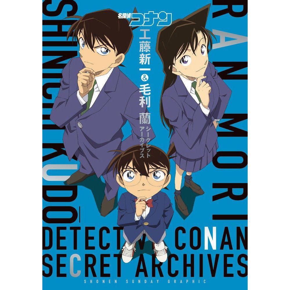 Vero está viendo: Detective Conan