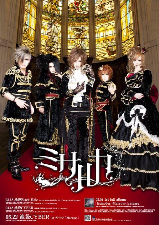 Dicen Una Copia de Versailles (misaruka) - Página 3 Misaruka