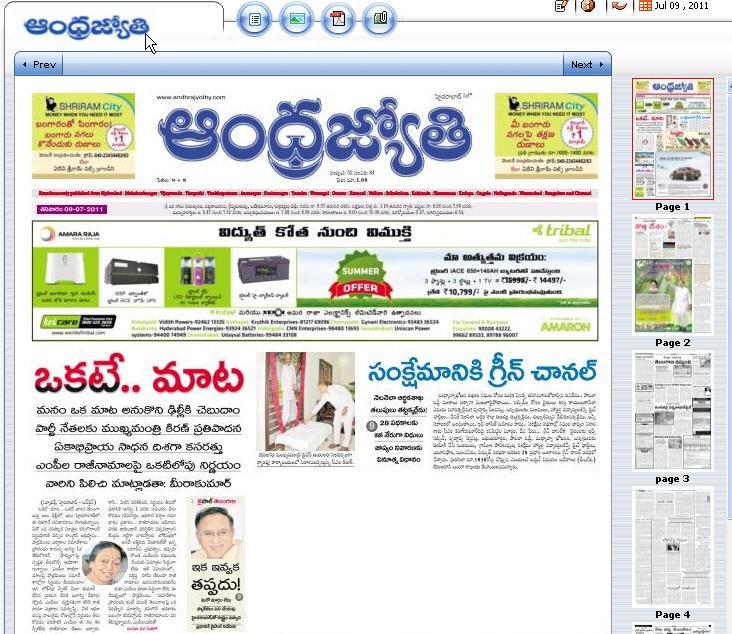 "Results for ""Namaste Telangana Telugu Newspaper"" – Calendar 2015 ..."
