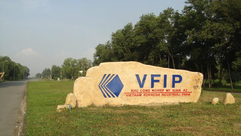 VFIP 越南福爾摩莎工業園區