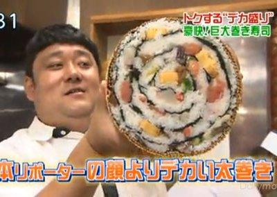Sushi Gigante