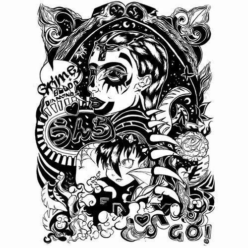 Grimes - Go ft. Blood Diamonds
