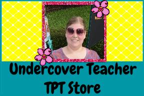 Undercover Teacher TPT Store