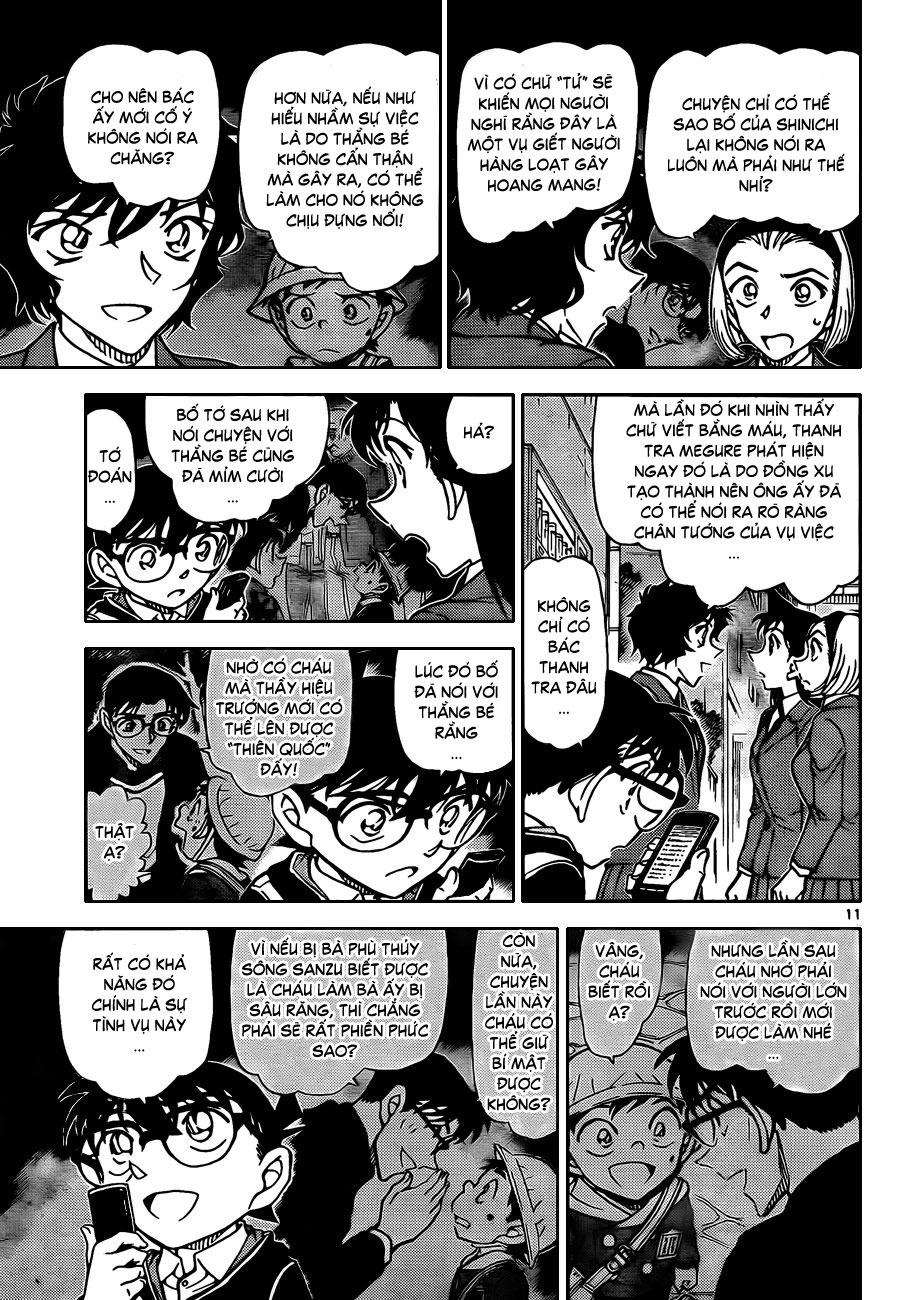 Thám Tử Lừng Danh Conan - Chapter 814 - Pic 12