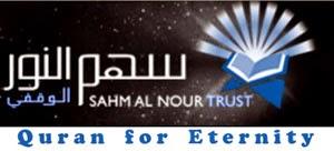 http://www.sahmalnour.org/