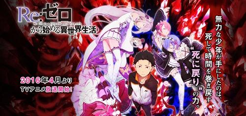 Re: Zero Kara Hajimeru Isekai Seikatsu Torrent - HDTV