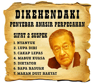 Dasar penswastaan dan polisi Tun Dr Mahathir Mohamad