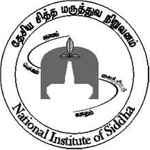 NIS Chennai Recruitment 2013