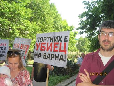 """Варненският квартал """"Чайка"""" на протест срещу застрояването"""
