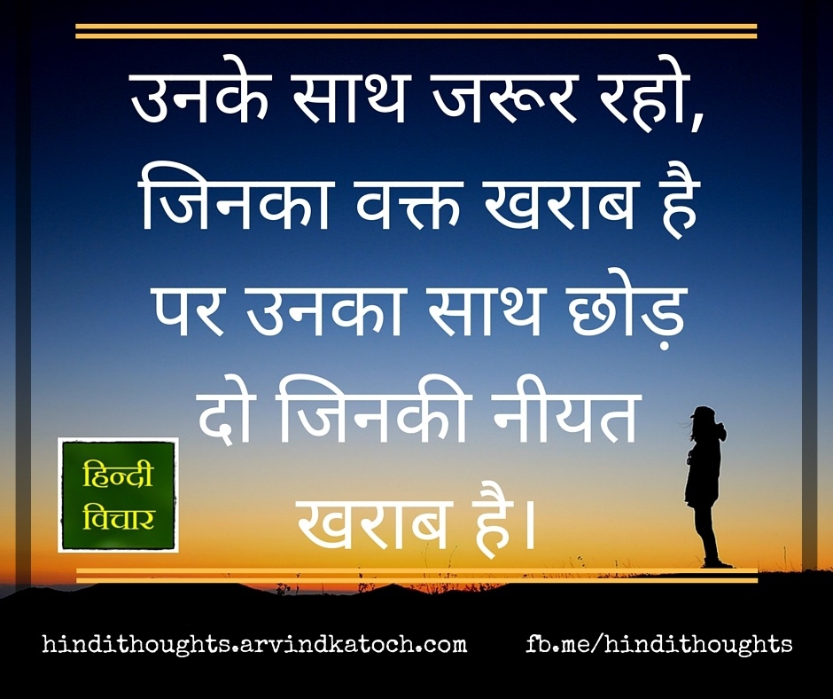 hindi meaning of intention