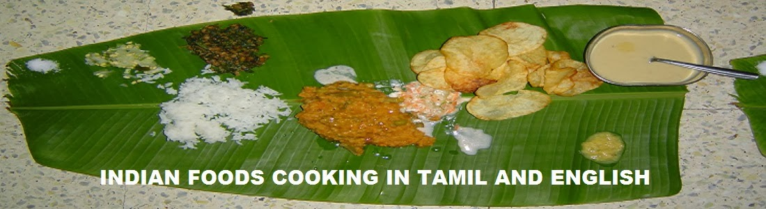 Chicken kurma cooking in tamil youtube videos how to cook chicken indian recipes cooking in tamil and english forumfinder Image collections