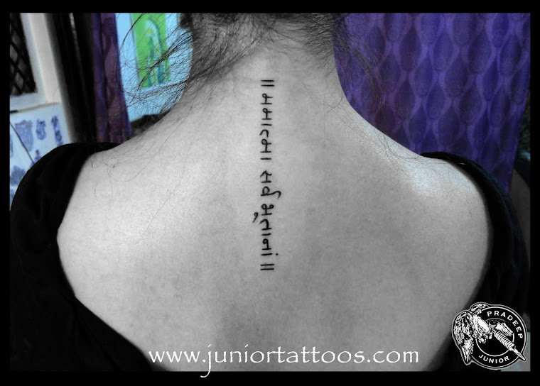 Mantra tattoo