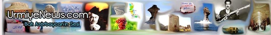 اخبار اورمیه - Urmiye News