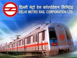 Recruitment in DMRC