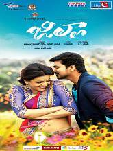 Watch Jilla (2015) DVDRip Telugu Full Movie Watch Online Free Download