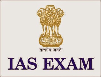 UPSC Mains 2014 Result Declared