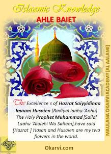 Muharram Ul Haraam