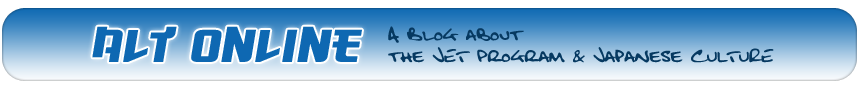 ALT Online - Resource about the JET Program and Japan