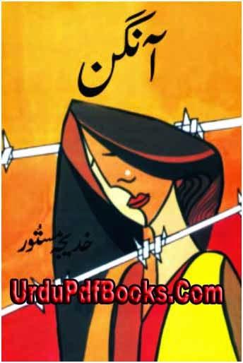 aangan khadija mastoor
