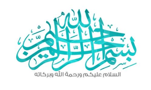 الواجهة العربية Microsoft Office 2016 بوابة 2016 ط¨ط³ظ….p