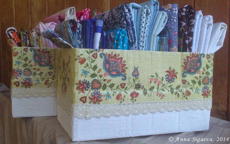 Коробки для хранения тканей