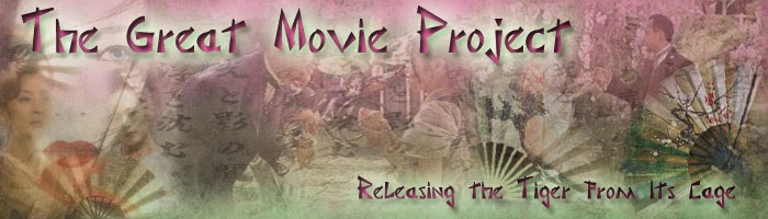 The Great Movie Project