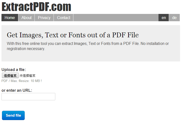 PDF 線上工具:擷取 PDF 文件內容、圖片、文字