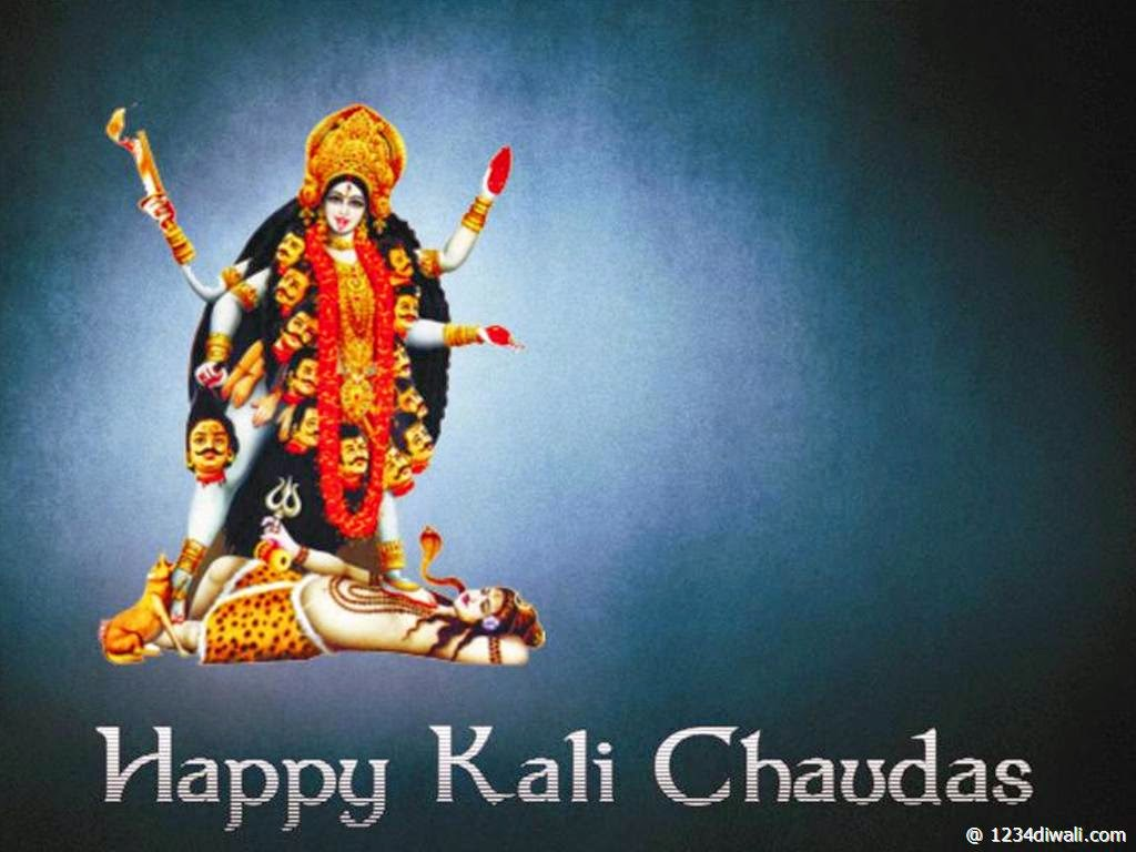 Happy Kali Chaudas Diwali HD Images 2014