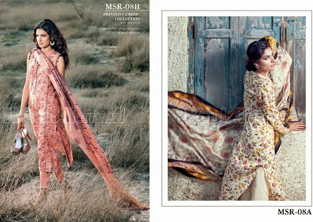 Gul Ahmed Cambric Mid-Summer 2014