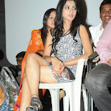 Ruby Parihar Photos in Short Dress at Premalo ABC Movie Audio Launch Function 71