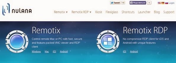 Remotix screen sharing tool