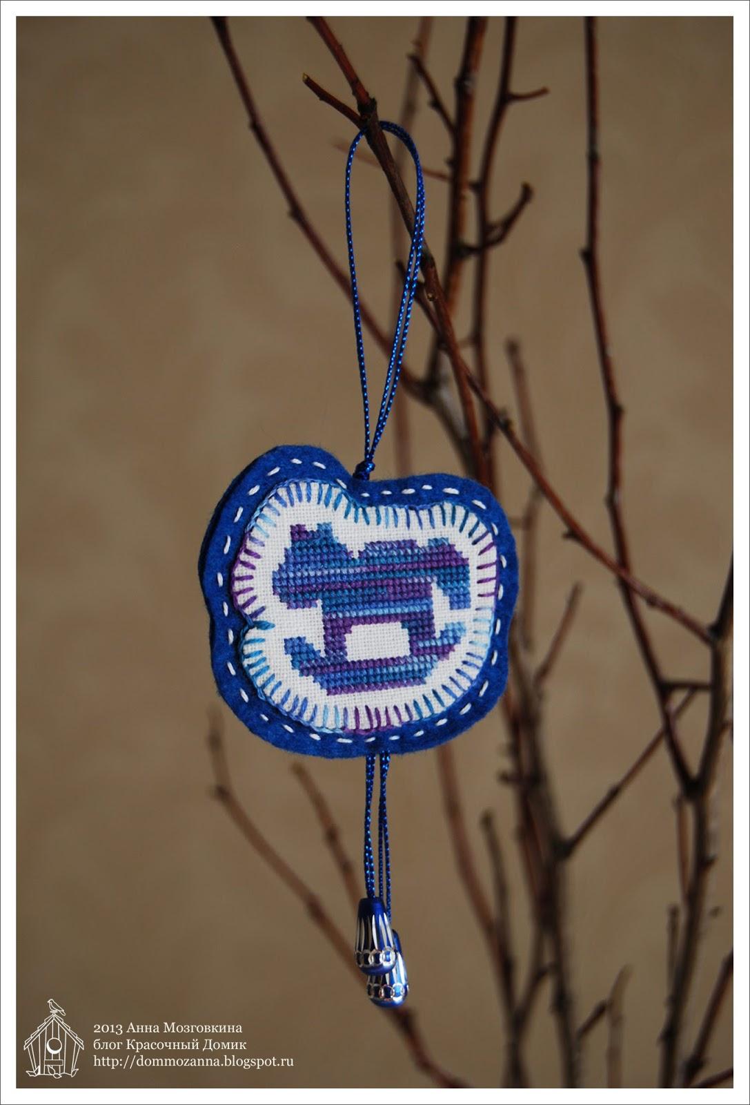 синяя лошадка вышивка крестом