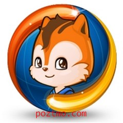 download uc browser versi terbaru