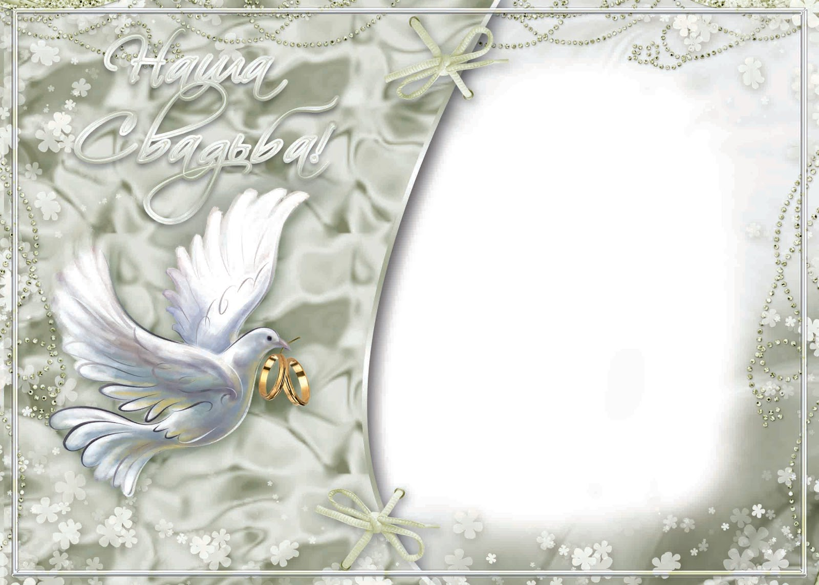 wedding png frame | kingdom frame