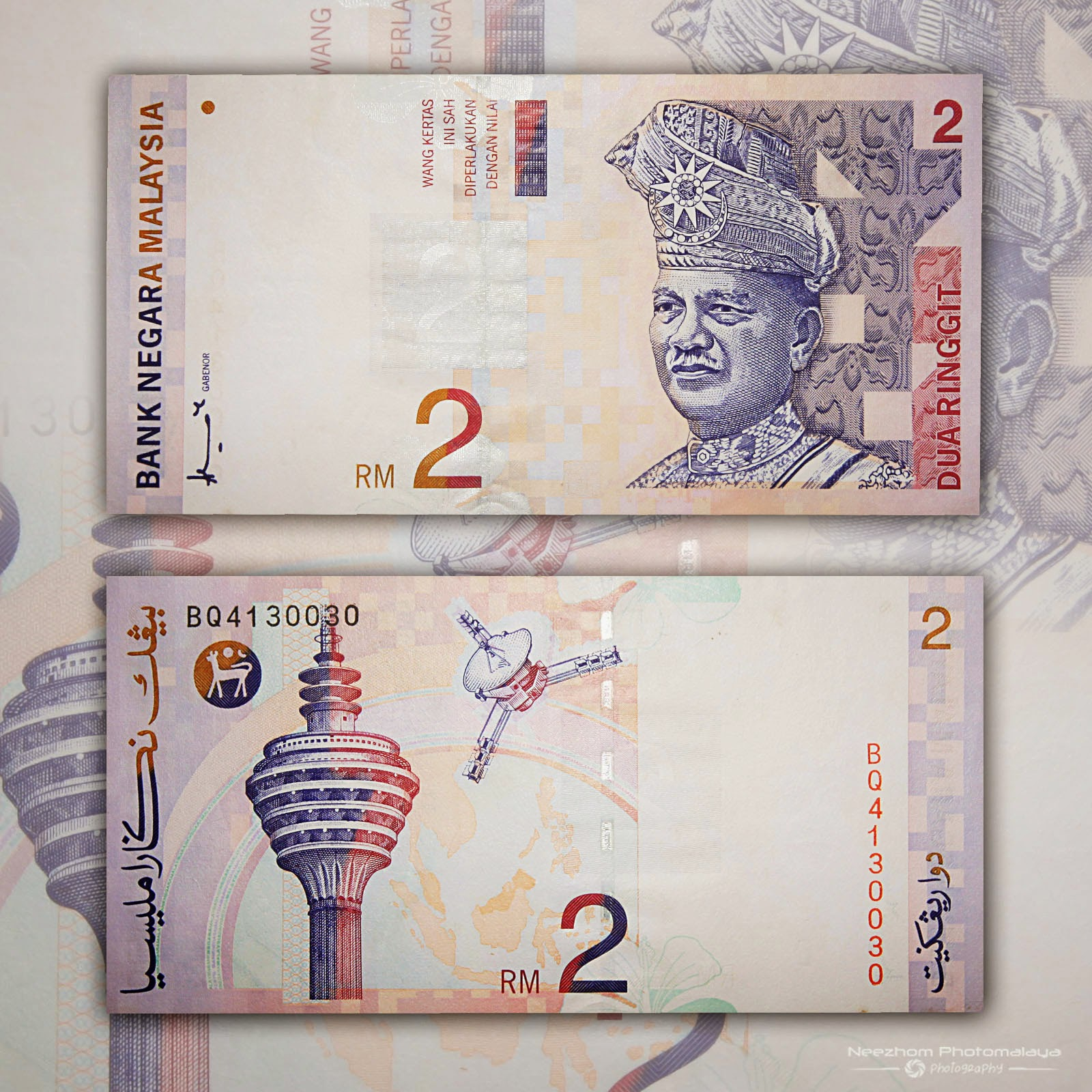 Malaysia 2 Ringgit 3rd series banknote