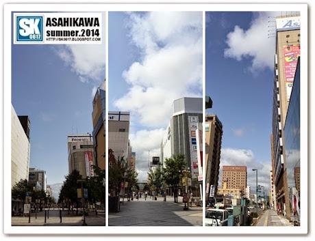 Asahikawa Japan - Kaimono Koen shopping street
