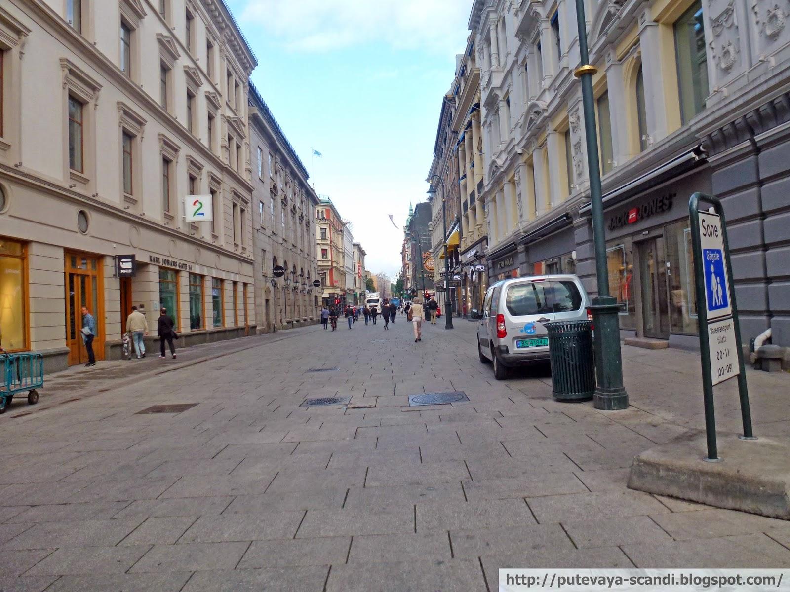 улица Карла Юхана