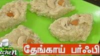 Thengai Burfi – Ungal Kitchen Engal Chef