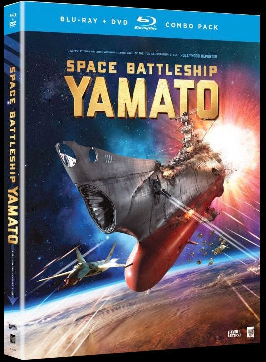 space battleship yamato full movie english subtitles