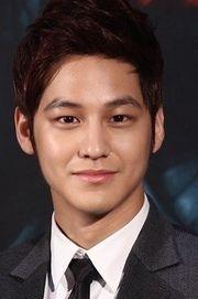 Biodata Kim Bum Pemeran Park Jin Sung