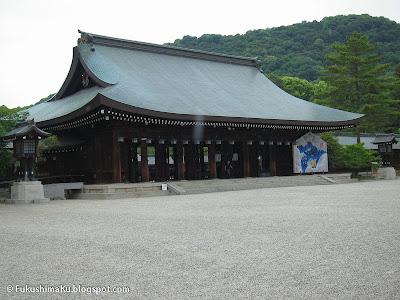 tempio Kashihara Jingu