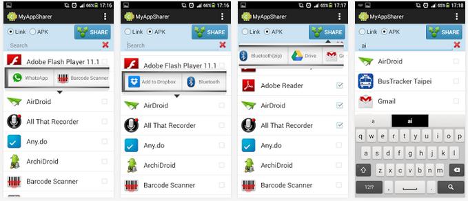 كيفية مشاركة وإرسال تطبيقات الأندرويد مع أصدقائك MyAppSharer APK