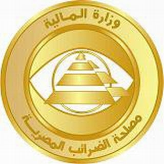 اعلان وظائف خالية: تفاصيل وشروط اعلان مصلحة الضرائب العامة المصرية 2013