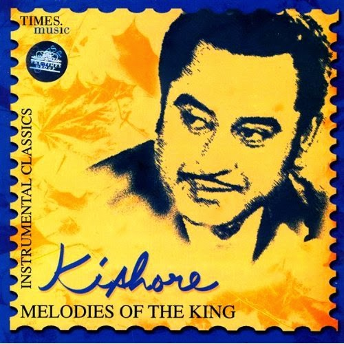 Tribute to Singing Legend- Kishore Kumar