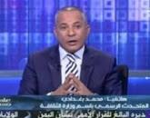 برنامج على مسئوليتى مع أحمد موسى - حلقة  الثلاثاء 14-4-2015
