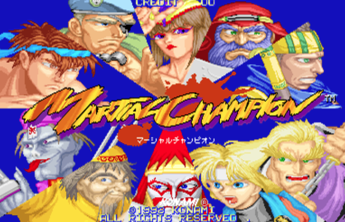 martial champion title screen