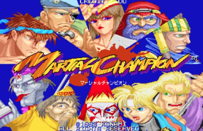 martial champion title screen